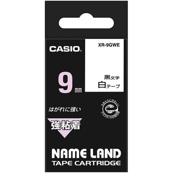 (まとめ) カシオ CASIO ネームランド NAME LAND 強粘着テープ 9mm×5.5m 白/黒文字 XR-9GWE 1個 【×10セット】 送料無料!
