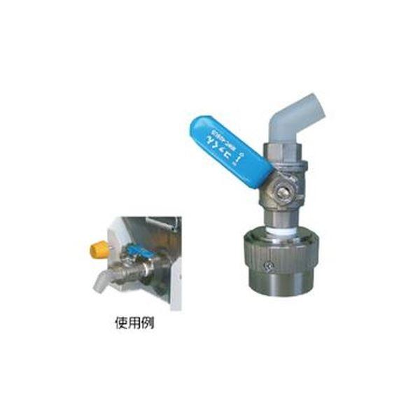 ワンタッチ給油栓(コッくん) MWC-40SUS 送料無料!