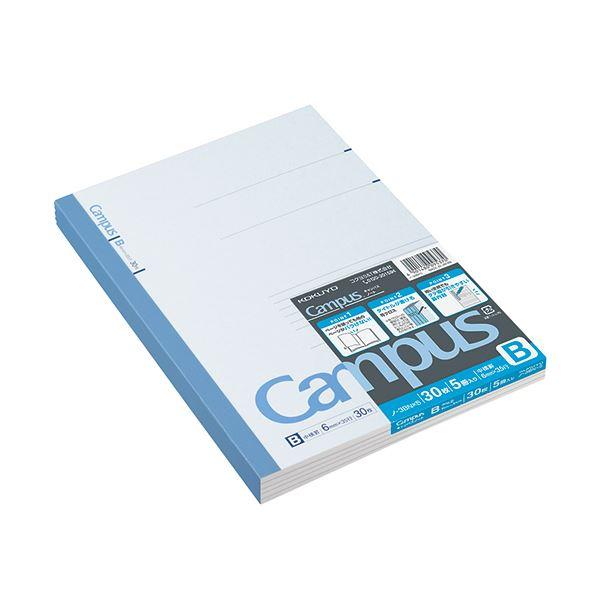 (まとめ) コクヨ キャンパスノート(中横罫)セミB5 B罫 30枚 ノ-3BNX5 1パック(5冊) 【×30セット】 送料無料!