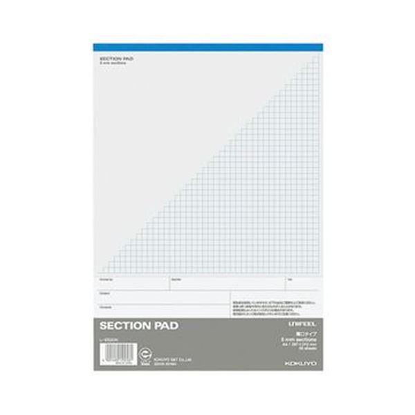 (まとめ)コクヨ セクションパッド UNIFEELA4 5mm方眼 50枚 レ-E520N 1セット(10冊)【×5セット】 送料無料!