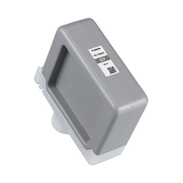 (まとめ)キヤノン インクタンクPFI-1100GY グレー 160ml 0856C001 1個【×3セット】 送料無料!