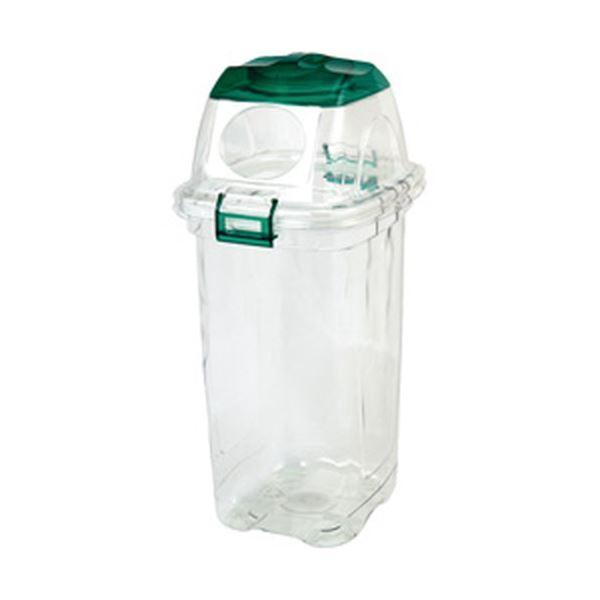 積水テクノ成型 透明エコダスター ペットボトル用グリーン 1個 DS-459-045-1 送料込!