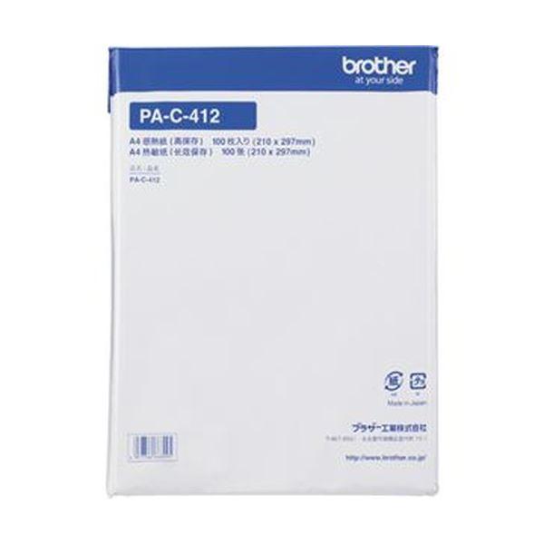 (まとめ)ブラザー 高保存感熱紙 A4サイズPA-C-412 1冊(100枚)【×10セット】 送料無料!