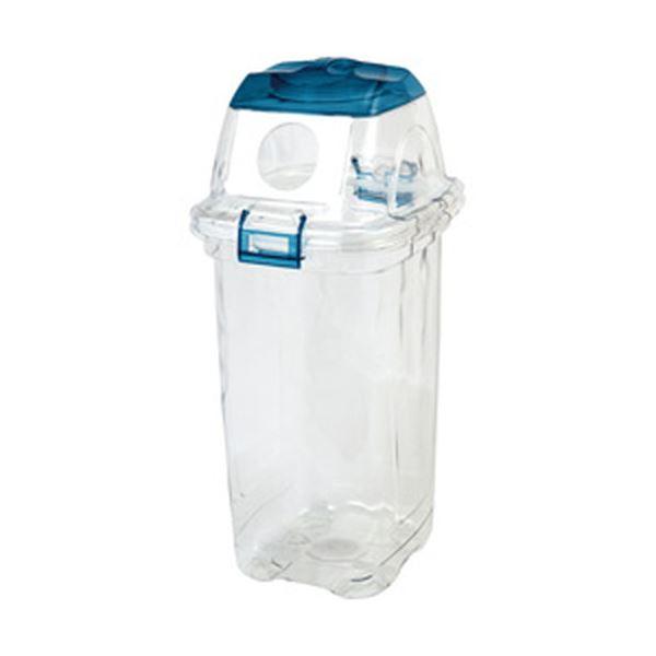 積水テクノ成型 透明エコダスター ビン用ブルー 1個 DS-459-045-3 送料込!