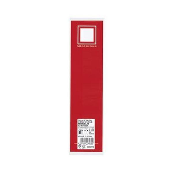 (まとめ)コクヨ チューブファイル(エコツインR)用背見出し紙(カラータイプ)フ-E650・フ-RT650用 タテ303×ヨコ76mm 赤C-RT650R 1パック(20枚)【×20セット】 送料無料!