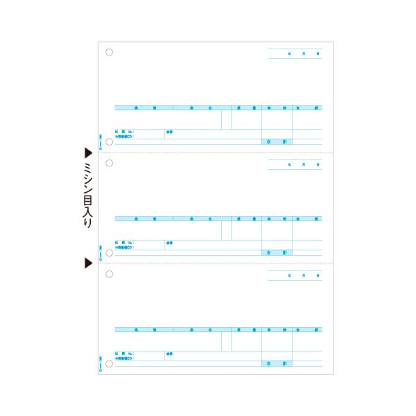 (まとめ)ヒサゴ 売上伝票 A4タテ 3面GB1233 1箱(500枚)【×3セット】 送料込!