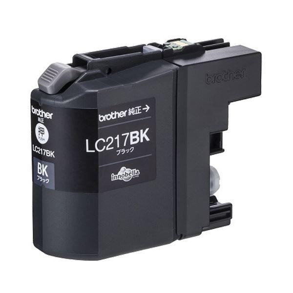 (まとめ) ブラザー インクカートリッジ ブラック大容量 LC217BK 1個 【×5セット】 送料無料!