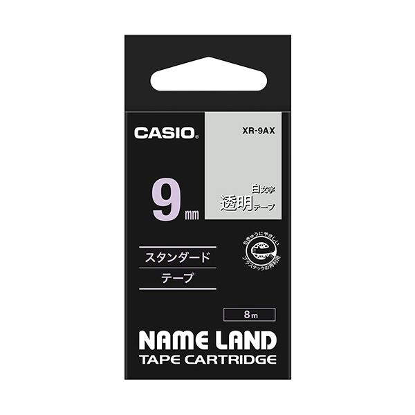 (まとめ) カシオ CASIO ネームランド NAME LAND スタンダードテープ 9mm×8m 透明/白文字 XR-9AX 1個 【×10セット】 送料無料!