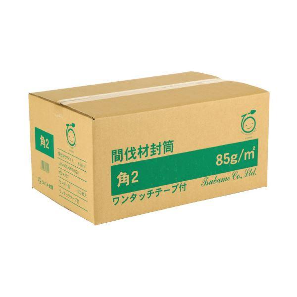 (まとめ)ツバメ工業 間伐材封筒角2テープ付 500枚入箱(×2セット) 送料無料!