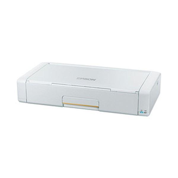 エプソン モバイルインクジェットプリンター PX-S06 ホワイト 1台 送料無料!