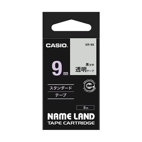 (まとめ) カシオ CASIO ネームランド NAME LAND スタンダードテープ 9mm×8m 透明/黒文字 XR-9X 1個 【×10セット】 送料無料!