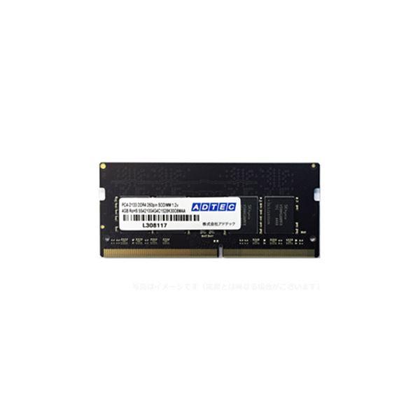 (まとめ)アドテック DDR4 2133MHzPC4-2133 260Pin SO-DIMM 4GB ADS2133N-4G 1枚【×3セット】 送料無料!