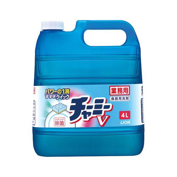 (まとめ) ライオン チャーミーV クイック 業務用 4L 1本 【×5セット】 送料無料!