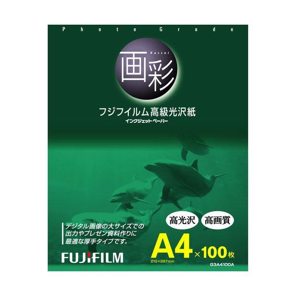 (まとめ) 富士フィルム FUJI 画彩 高級光沢紙 A4 G3A4100A 1冊(100枚) 【×5セット】 送料無料!