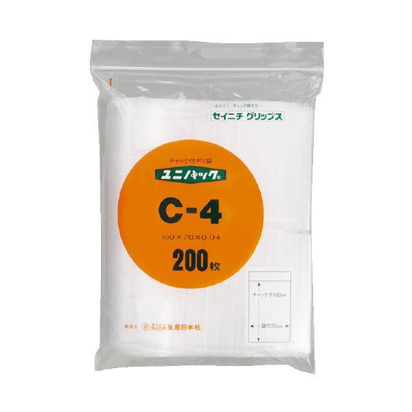 (まとめ)生産日本社 ユニパックチャックポリ袋100*70 200枚 C-4(×20セット) 送料無料!