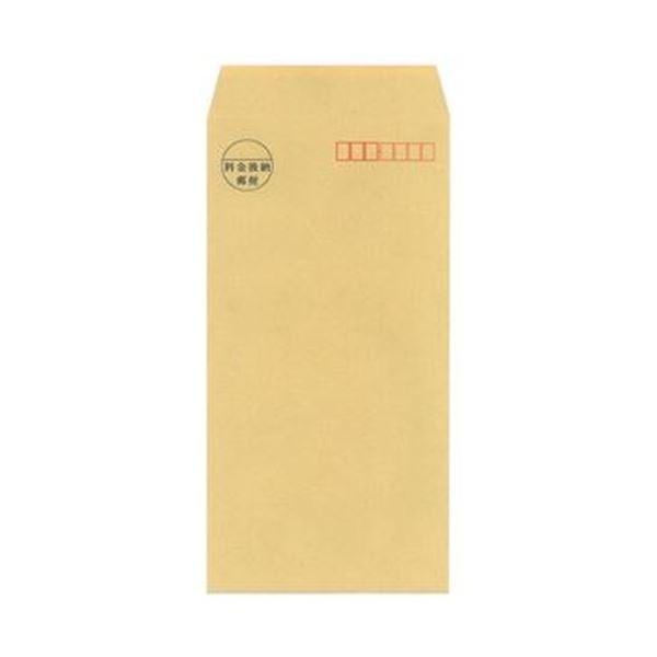 (まとめ)今村紙工 料金後納マーク付 クラフト封筒裏地紋付 長3 テープなし RKN3-100 1パック(100枚)【×20セット】 送料無料!