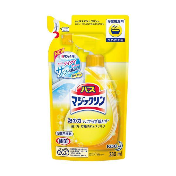 (まとめ) 花王 バスマジックリン泡立ちスプレー詰替 330ml【×30セット】 送料込!