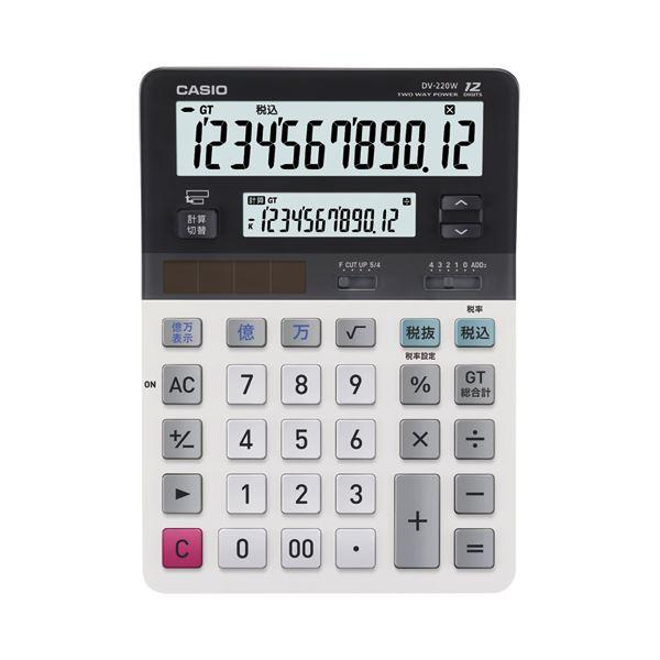 (まとめ) カシオ CASIO ツイン液晶電卓 ミエ2くん 12桁+12桁 デスクタイプ DV-220W-N 1台 【×5セット】 送料無料!