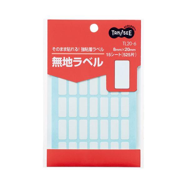 (まとめ) TANOSEE 無地ラベル 8×20mm 1パック(525片:35片×15シート) 【×100セット】 送料無料!
