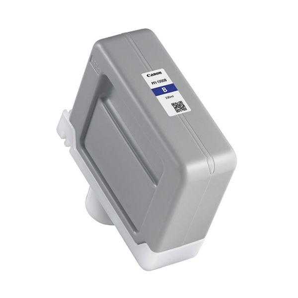 キヤノン インクタンクPFI-1300B ブルー 330ml 0820C001 1個 送料無料!