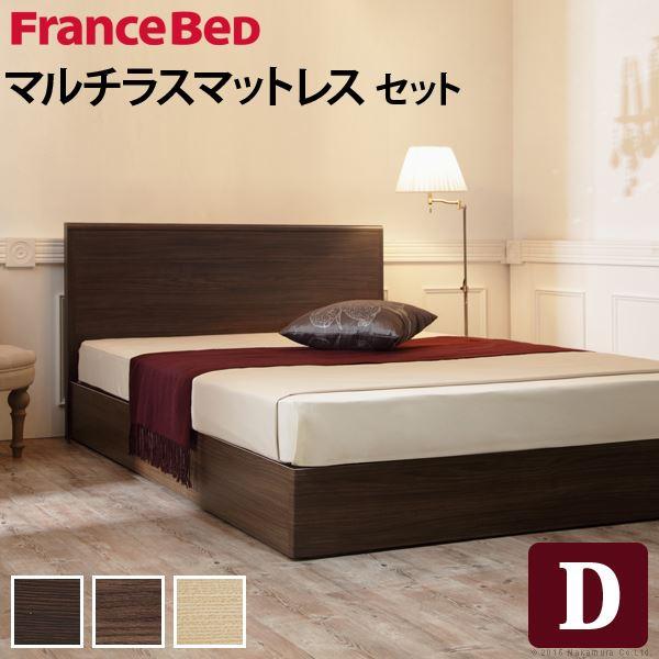 【フランスベッド】 フラットヘッドボード ベッド 収納なし ダブル マットレス付き ミディアムブラウン i-4700215【代引不可】 送料込!