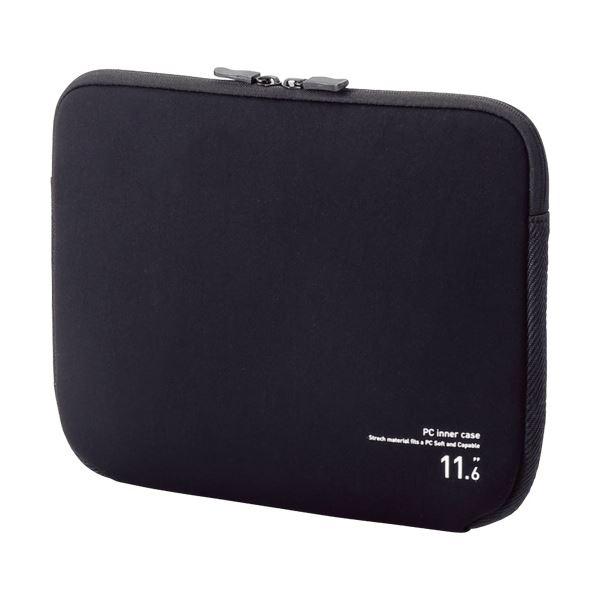 (まとめ) エレコム ネオプレンPCインナーバッグ11.6インチノートPC対応 ブラック BM-IBNP11BK 1個 【×10セット】 送料無料!