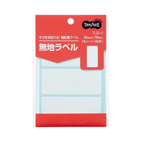 (まとめ) TANOSEE 無地ラベル 34×79mm 1パック(45片:3片×15シート) 【×100セット】 送料無料!
