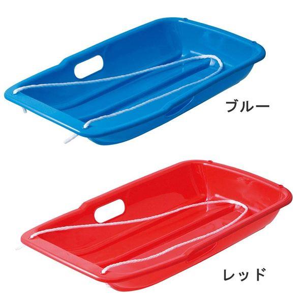 スノーボート(M) ブルー 送料込!