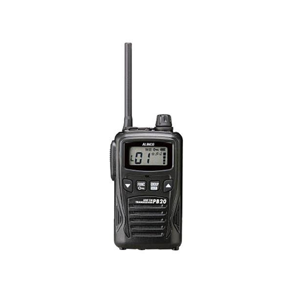 アルインコ 特定小電力トランシーバーブラック DJ-PB20B 1台 送料無料!