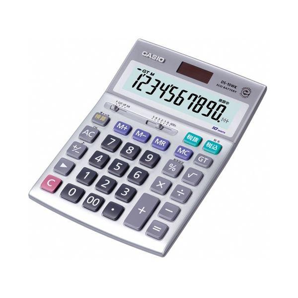 (まとめ)カシオ計算機 実務エコ電卓 DS-10WK【×5セット】 送料無料!