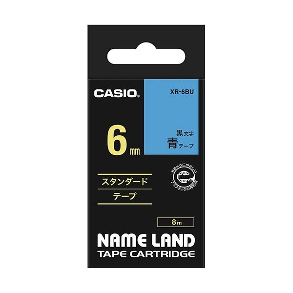 (まとめ) カシオ CASIO ネームランド NAME LAND スタンダードテープ 6mm×8m 青/黒文字 XR-6BU 1個 【×10セット】 送料無料!