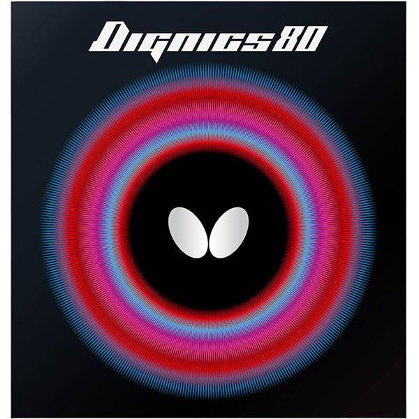 Butterfly(バタフライ) ハイテンション裏ラバー DIGNICS 80 ディグニクス80 ブラック 厚 送料無料!
