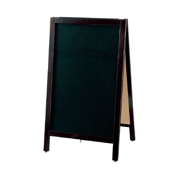 A型スタンド黒板 (まとめ)光 小 送料込! TBD80-1(×3セット)