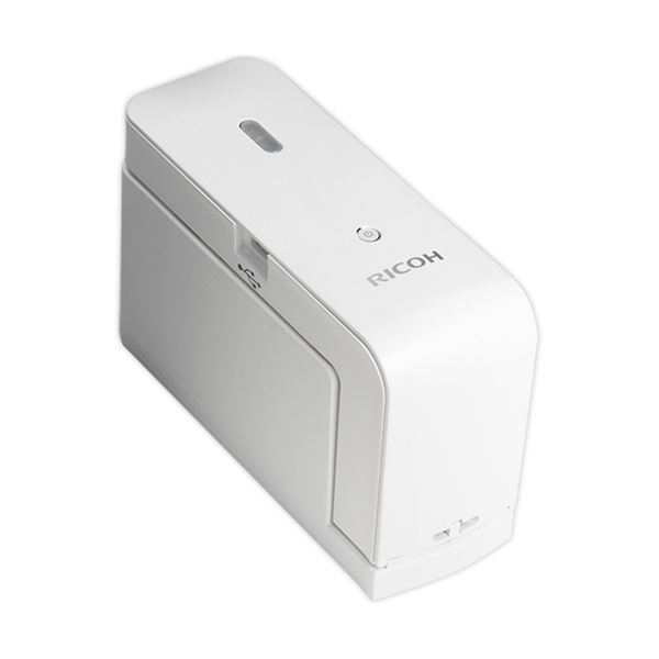 モノクロハンディープリンター 豪華な リコー Handy PrinterWhite 送料無料 515911 与え 1台
