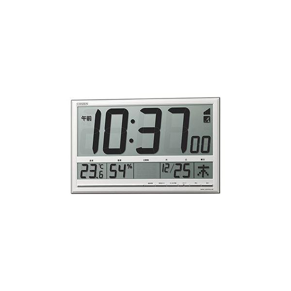 電波時計 8RZ200-003【代引不可】 送料込!