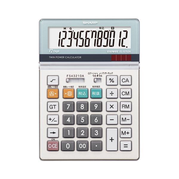 (まとめ) シャープ SHARP 実務電卓 12桁 セミデスクタイプ EL-S752K-X 1台 【×5セット】 送料無料!