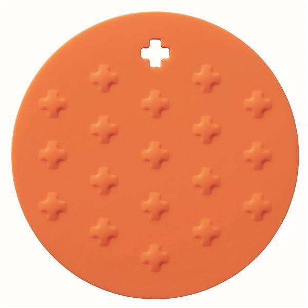 シリコン製 鍋敷き/キッチン用品 【パプリカオレンジ】 直径180mm 厚さ10mm フック穴付き 【60個セット】 送料込!
