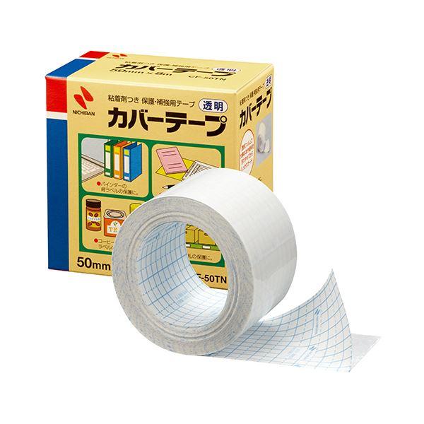 (まとめ) ニチバン カバーフィルム テープタイプ50mm×8m CF-50TN 1巻 【×30セット】 送料無料!