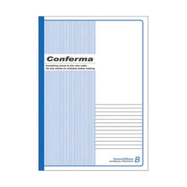 (まとめ)アピカ Conferma B5ノート B罫 1冊(30枚)【×100セット】 送料込!