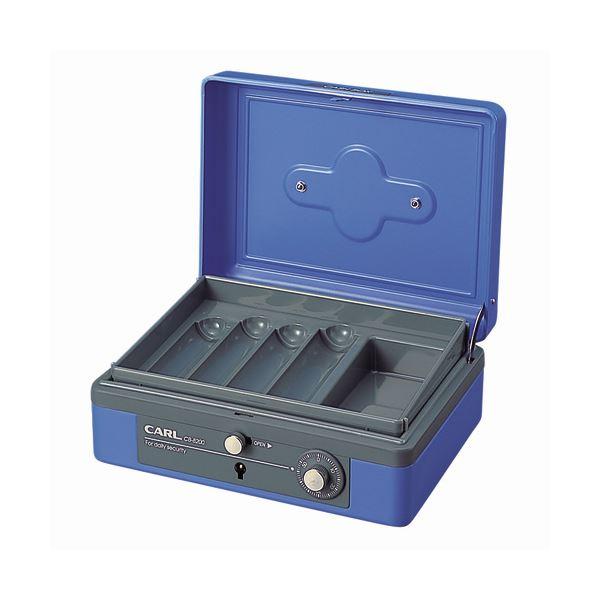 店舗用品 手提金庫 まとめ カール事務器 キャッシュボックス 大 ブルー W195×D155×H86mm 送料無料 最新アイテム ×5セット 物品 1台 CB-8200-B