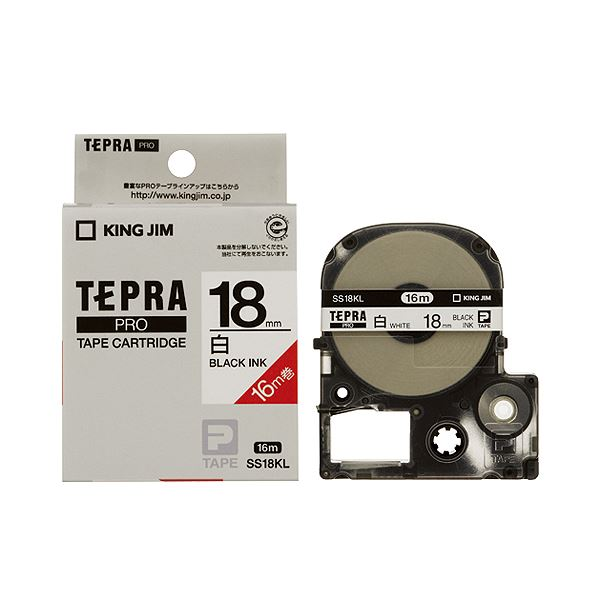 (まとめ) キングジム テプラ PRO テープカートリッジ ロングタイプ 18mm 白/黒文字 SS18KL 1個 【×10セット】 送料無料!