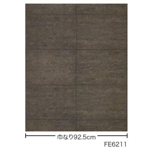 コンクリート調 のり無し壁紙 サンゲツ FE-6211 92.5cm巾 25m巻 送料込!