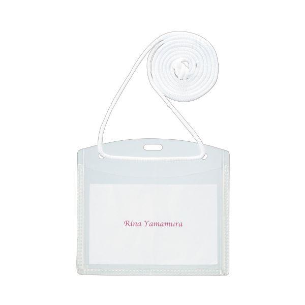 (まとめ) TANOSEE イベント用名札名刺サイズ 1セット(100個:10個×10パック) 【×5セット】 送料無料!