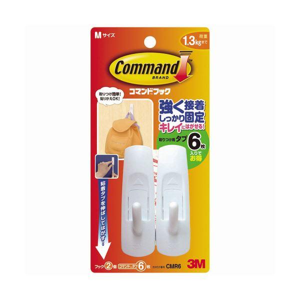 (まとめ) 3M コマンドフック M オフホワイト フック2個+タブ6枚 CMR6 1パック 【×30セット】 送料無料!