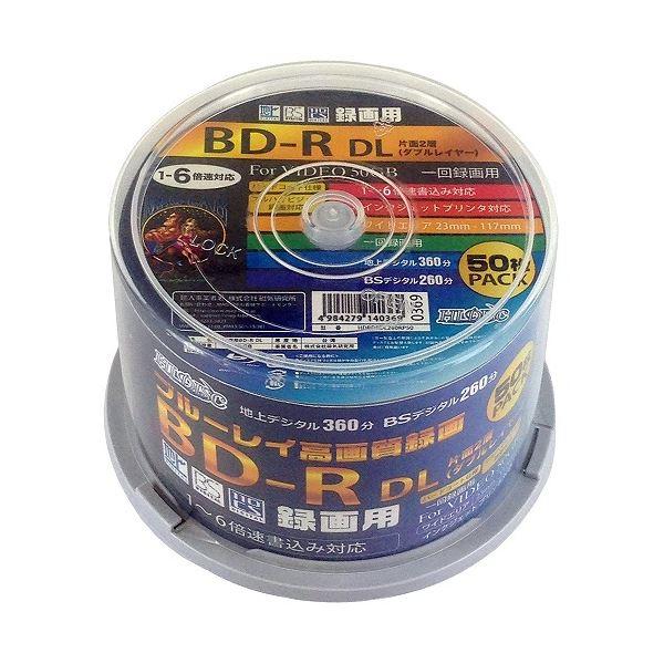 (まとめ)HIDISC 録画用BD-R DL 50GB 1-6倍速対応 50枚 【×6個セット】 HDBDRDL260RP50X6 送料無料!