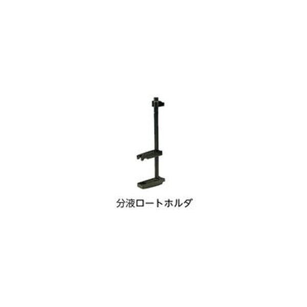 振とう器SA用 分液ロートホルダー 232096 送料無料!