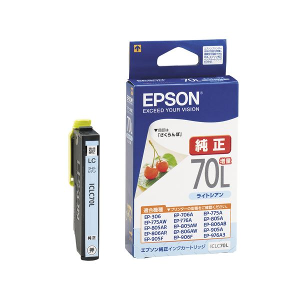 (まとめ) エプソン EPSON インクカートリッジ ライトシアン 増量タイプ ICLC70L 1個 【×10セット】 送料無料!