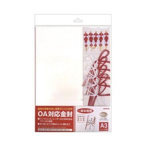(まとめ)オキナ OA対応金封 祝儀紅白花結 A3CK51N 1パック(5枚)【×20セット】 送料無料!