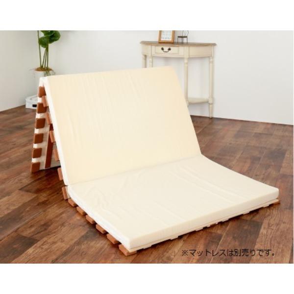 セミシングル【完成品】【代引不可】 薄型軽量桐すのこベッド 送料込! 3つ折れ式