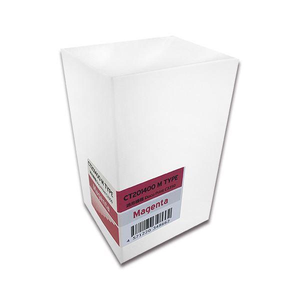 (まとめ)トナーカートリッジ CT201400汎用品 マゼンタ 1個【×3セット】 送料無料!
